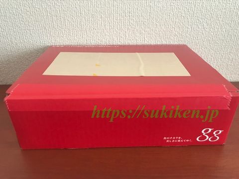 ggエイジングケアフルコースセットの箱